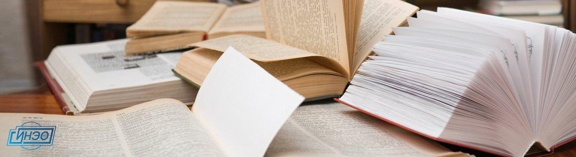 Лингвистическая экспертиза - распространенные дела и ситуации