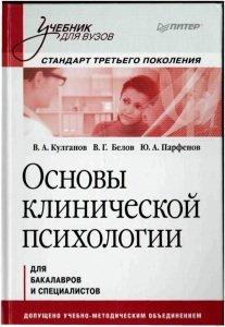 медицинская экспертиза - пособие СИНЭО