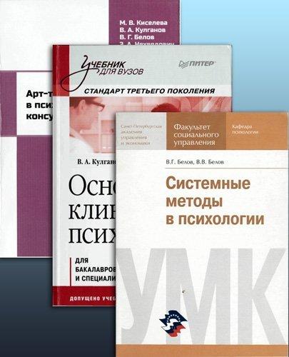 Экспертиза в области медицины и психологии, все услуги