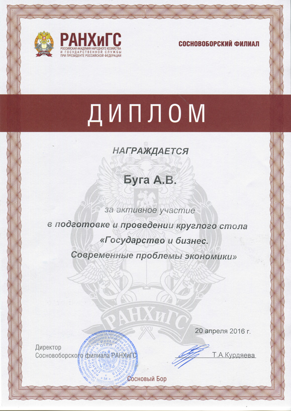 http://inexpert.ru/wp-content/uploads/2016/05/img346.jpg