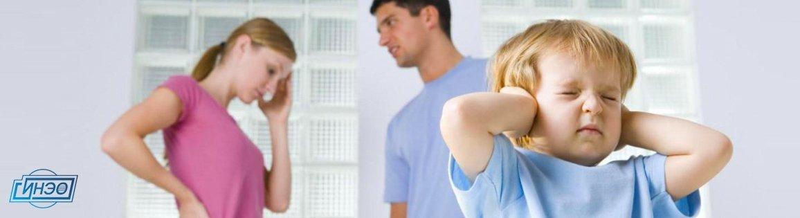 Экспертизу для решения вопроса об общении ребенка с отцом, матерью, родителями