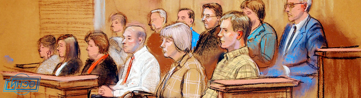 Судебная экспертиза: как правильно подать заявление