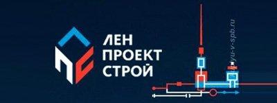 ООО «ЛенПроектСтрой» - Осмотр и определение наличия оборудования ( кабельного ввода и вновь смонтированной ячейки)