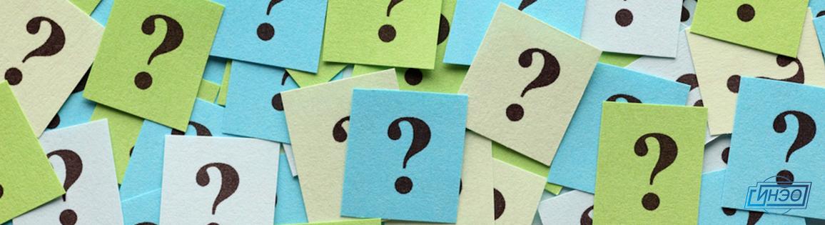 Вопросы для проведения рецензии на экспертизу в СПб