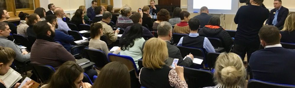 Отчет с семинара по автотехнической экспертизе в Санкт-Петербурге | 5.12.17