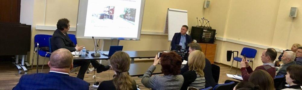 Семинар+Сертификат: Судебная строительная экспертиза в СПб: проведение судебной строительной экспертизы и независимой рецензии на судебную строительную экспертизу