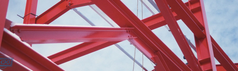 СИНЭО: Экспертиза промышленной безопасности строительных конструкций, Судебная экспертиза строительных конструкций, Строительно-техническая экспертиза, Экспертиза строительных объектов, Экспертиза строительных материалов