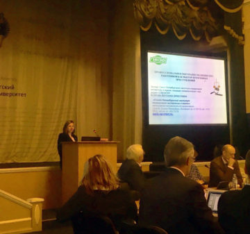 Проблемы предупреждения ипрофилактики преступлений против жизни издоровья пациентов при оказании имнеадекватной медицинской помощи