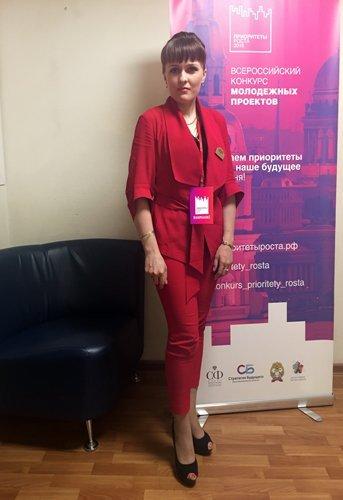 """Президент АНО """"СИНЭО"""" Сысоева Наталья Николаевна была приглашена в жюри в качестве эксперта!"""