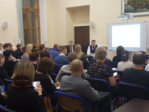 Отчет с образовательного семинара по бухгалтерско-экономической экспертизе для адвокатов