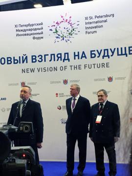 Санкт-Петербургский институт независимой экспертизы и стал активным участником 11 Петербургского Международного Инновационного Форума