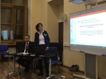 Отчет с семинара по судебной и досудебной оценочной экспертизе | 14.12.18