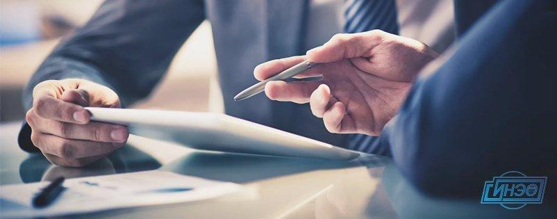 Оценка стоимости бизнеса предприятия. СИНЭО знает как оценить стоимость бизнеса