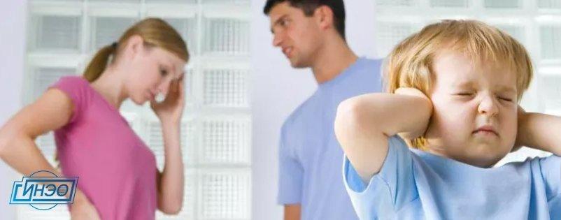 Комплексная психолого-педагогическая экспертиза – от 20 000 руб. Экспертиза с целью определения порядка общения с ребенком