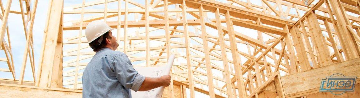 Строительство и ремонт. Важность строительной экспертизы