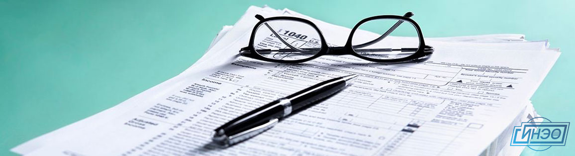 В СИНЭО вы можете заказать экспертизу для определения подлинности документов:Технико криминалистическая экспертиза документов