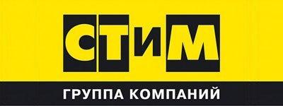 ООО «Группа «СТИМ» - Рецензия на почерковедское исследование