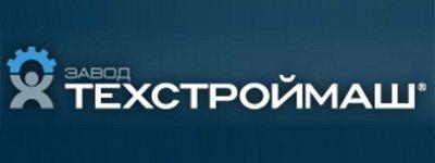 ООО «Завод «Техстроймаш» - Оценка рыночной стоимости сварочного агрегата