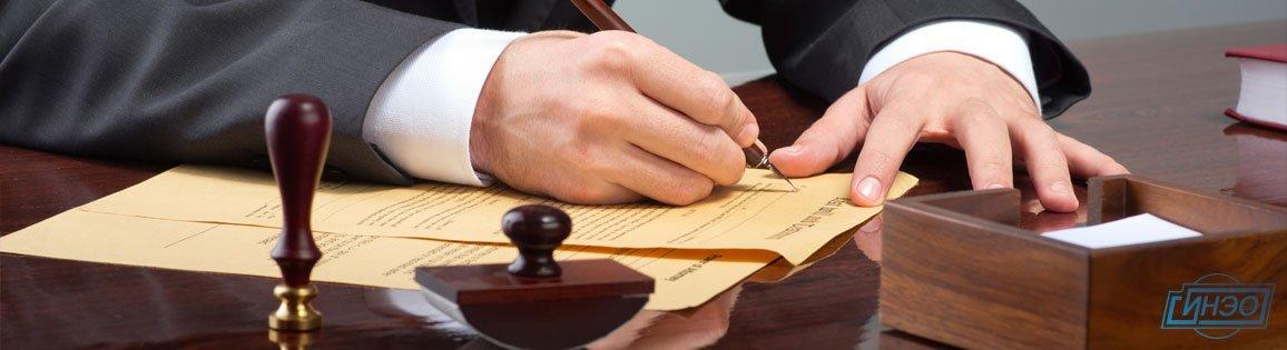 Юрист по наследству: помощь в суде, консультации