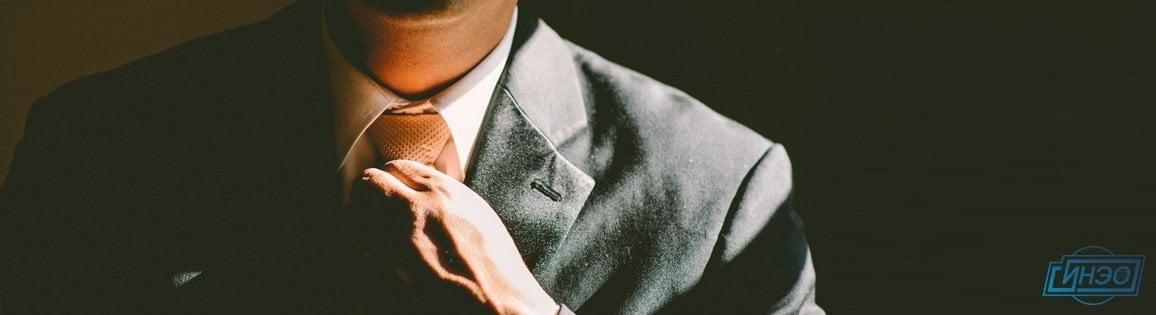 Предоставление услуг для нотариуса: оценка и экспертиза