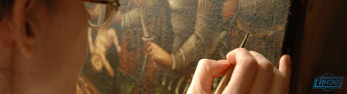 Реставрационная экспертиза в Санкт-петербурге