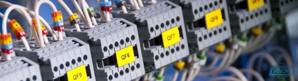 Электротехническая экспертиза (электротехнического оборудования)
