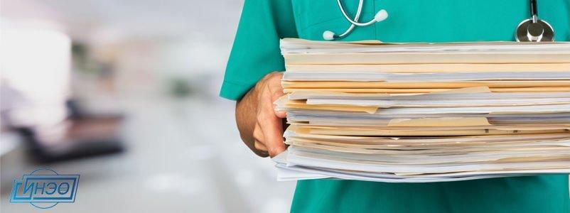 Судебно медицинская экспертиза по материалам дела