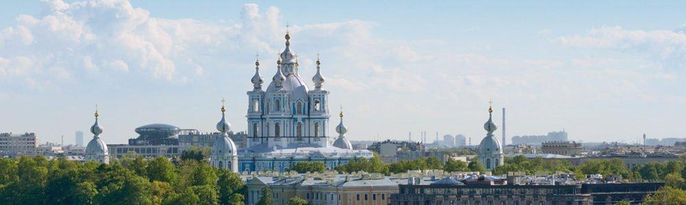 Исследование объектов культурного наследия, реставрация, реконструкция зданий в историческом центрею независимая экспертиза