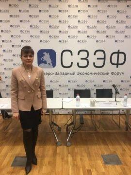 Сысоева Наталья Николаевна